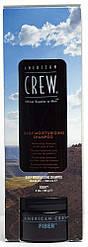 Набор увлажняющий для ежедневного использования American Crew