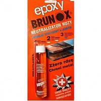 Brunox epoxy, 30 мл.