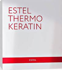 Набор для процедуры ESTEL THERMOKERATIN, фото 2