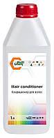 Кондиционер для волос Hair conditioner 1 л