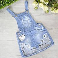 Детский джинсовый сарафан, для девочек ( 3-4; 4-5; 5-6; 6-7; 7-8 лет)