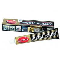 Поліроль для металу, 75 мл.