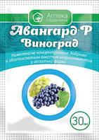 Микроудобрение Авангард Р Виноград, 30 мл, Ukravit