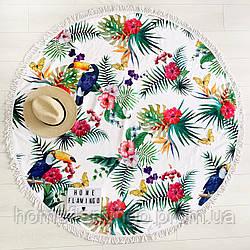 Круглое пляжное полотенце (покрывало) с тропическим принтом ТУКАНЫ, диаметр 150 см