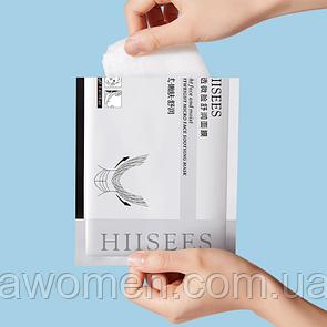 Маска для лица и шеи Hiisees Slight Face and moist Micro Face Soothing mask с лифтинг эффектом 40 g