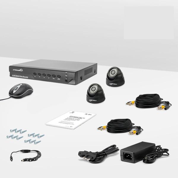 Комплект видеонаблюдения Страж AHD Старт