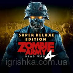 Zombie Army 4: Dead War Super Deluxe Edition Ps4 (Цифровой аккаунт для PlayStation 4) П3