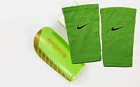 Щитки футбольные SPORTS (салатовые), держатели(сеточки) NIKE