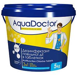 Средство 3 в 1 по уходу за водой AquaDoctor MC-T | Химия для обработки воды в бассейне