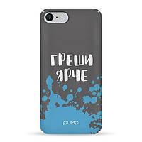 Накладка для iPhone 7/iPhone 8 пластик Pump Tender Touch Case Greshi Yarche