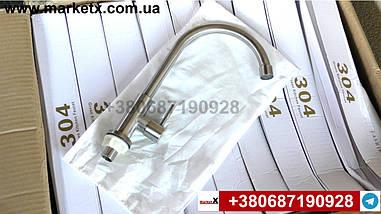 Смеситель одинарный моно кран для одной холодной воды или горячей, фото 2
