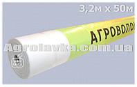 Агроволокно 23г/кв.м 3,2м х 50м Белое (Украина) агроволокно применение для клубники