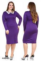 Платье большого размера с кружевным воротничком