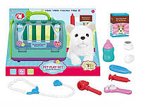 Игровой набор для девочки Собачка в чемодане T803-2 (12 предметов)