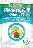 Микроудобрение Авангард Р Овощные, 30 мл, Ukravit