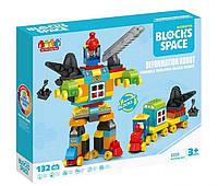 """Детский конструктор """"Функциональный робот"""" для мальчика JDLT 5352 (132 детали)"""