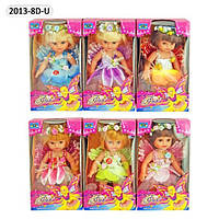 Кукла Фея музыкальная 2013-8D-U