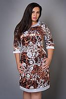 Стильное женское платье из атлас-котона большие размеры