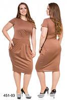 Платье большого размера с красивыми складочками