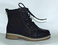 Ортопедические ботинки 3има