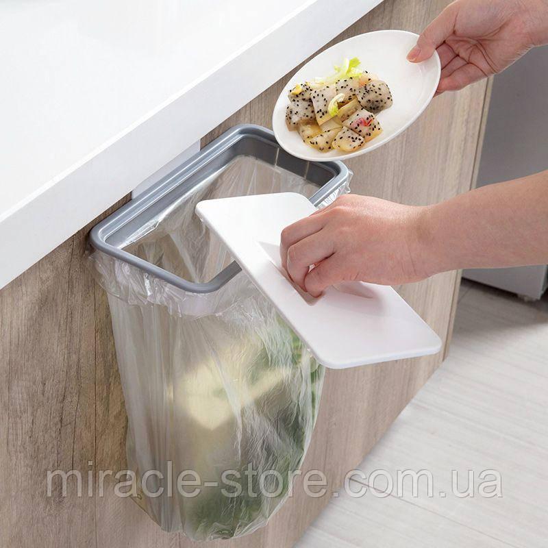 Навесной держатель мусорных пакетов Attach A Trash 24х11х3см