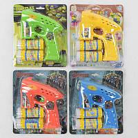 Пистолет с мыльными пузырями КК 733 А-GG733A-RR733A (96-2) 4 вида SKL11-252578