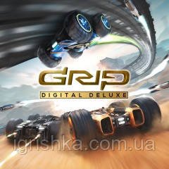 Grip Digital Deluxe Ps4 (Цифровой аккаунт для PlayStation 4) П3