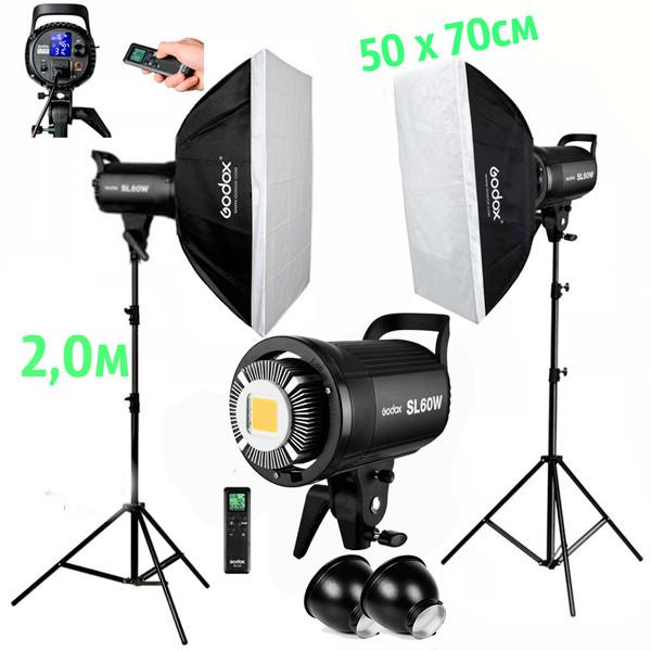1,2 kW Комплект Godox LED професійного постійного видеосвета LED SL60-2SB57 KIT
