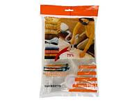 Вакуумный пакет для хранения вещей 80х110 103-1021451