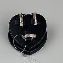 Шикарный Серебряный набор женских украшений с золотыми вставками пластинами - серьги, кольцо и браслет Ультра, фото 2