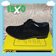 Туфли мужские  натуральная  замшевый классический, отличный вариант для повседневной носки