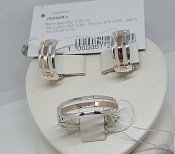 Шикарный Серебряный набор женских украшений с золотыми вставками (пластинами) - серьги, кольцо и браслет Линия