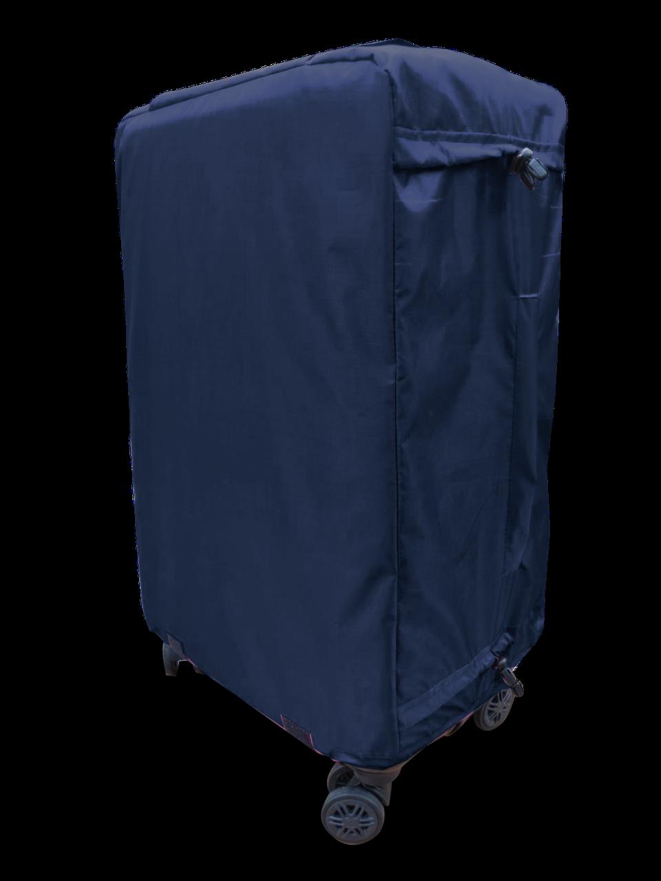 Чехол для чемодана Coverbag Нейлон  Ultra XS синий