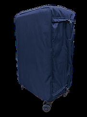 Чохол для валізи Coverbag Нейлон Ultra М синій