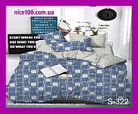 Двуспальный комплект постельного белья из хлопка на молнии Двоспальний комплект постільної білизни  S322