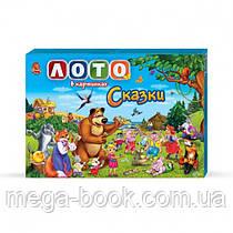 Детское лото в картинках Сказки  Danko Toys