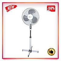 Вентилятор бытовой напольный Khata Plus+ FN 2151 (100 Вт)