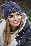 Женская стильная теплая шапка с пайетками (расцветки), фото 2