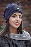 Женская стильная теплая шапка с пайетками (расцветки), фото 9