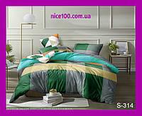 Двуспальный комплект постельного белья из хлопка на молнии Двоспальний комплект постільної білизни  S314
