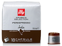 Illy IperEspresso Arabica Selection India (18 капсул)