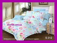 Двуспальный комплект постельного белья из хлопка на молнии Двоспальний комплект постільної білизни  S312