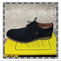Туфли мужские Черный  замшевый, отличный вариант для повседневной носки