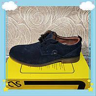 Туфли мужские  синий замшевый натуральная   , отличный вариант для повседневной носки