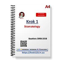 Крок 1. Стоматология. Буклеты 2008-2018 . Для иностранцев англоязычных. Формат А4