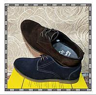Туфли мужские  синий замшевый , отличный вариант для повседневной носки