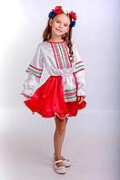 Карнавальний костюм Козачка, фото 1
