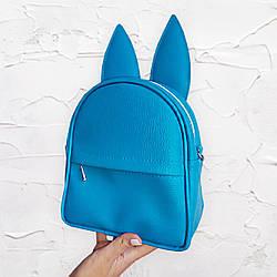 Рюкзак-сумка с ушками зайца голубой (RKU_002_GOL)