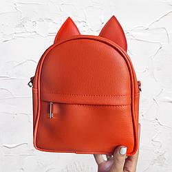 Рюкзак-сумка з вушками кота, морквяний (RKU_003_MR)