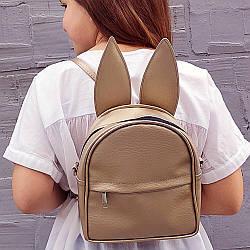 Рюкзак-сумка с ушками зайца, золотой (RKU_006_ZZZ)